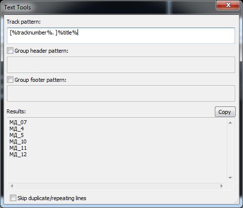 Text tools Advanced